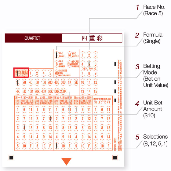 Hkjc betting rules for horse sport channel online nba betting